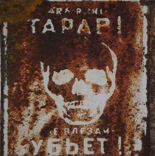 Tarab